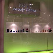 安心の品質とサービスの日本ブランド「KOSE」