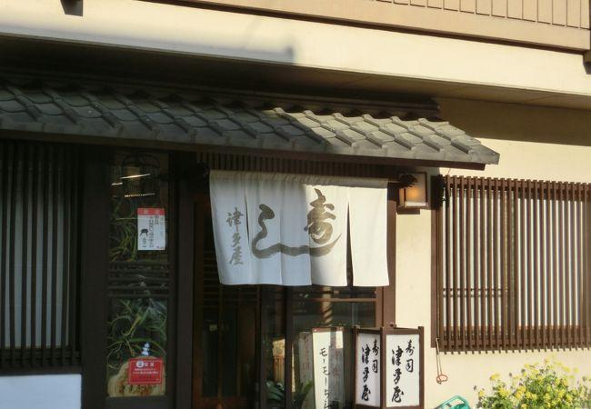 地元のお寿司屋さん