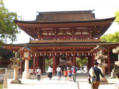 福岡のツアー
