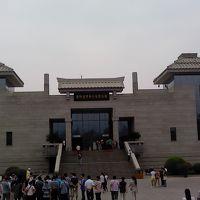 秦始皇帝陵博物院 (兵馬俑)
