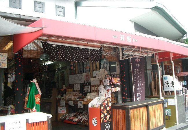 嵐山メインストリートの土産物屋