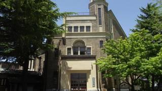 財団法人 片倉館