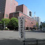 昔から札幌市民に親しまれてきたお祭り