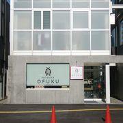 金沢21世紀美術館となり!!。老舗の和菓子屋が洋菓子屋に様変わり。2階にカフェ有り。