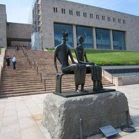 MOA美術館 写真