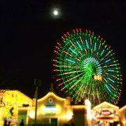 ふつくしい…。ずっとずっと、横浜の夜を彩っていてほしいです。