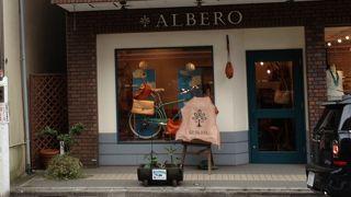 ALBERO アルベロ (自由が丘店)