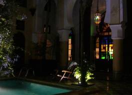 Riad Maison Bleue and Spa 写真