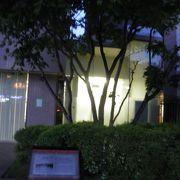 創成川公園近くにあるクラーク博士居住地碑