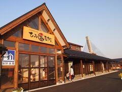 富山のツアー