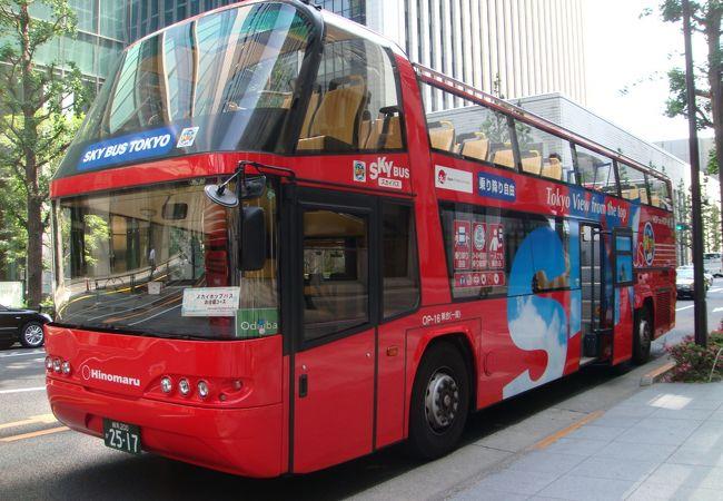 スカイバス TOKYO