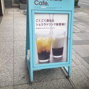 100%Chocolate Cafe