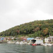 琵琶湖にある世界唯一の有人島(湖の中の島として)は漁業の島です