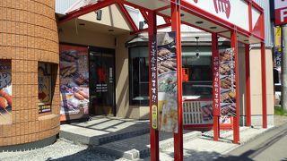 串鳥 栄通店
