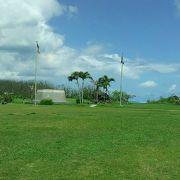 広い公園です!!