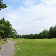 自然林に囲まれてる標高1100Mリゾートゴルフコース