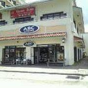 ABCストア グランドプラザ店