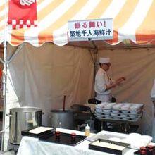 東本願寺で750広場が開催されました