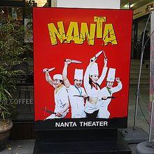 NANTA 明洞劇場