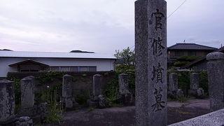 旧官修墳墓