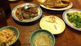 台北新故郷文化食堂