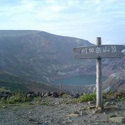 お釜へ行ったらぜひ刈田岳山頂へ。