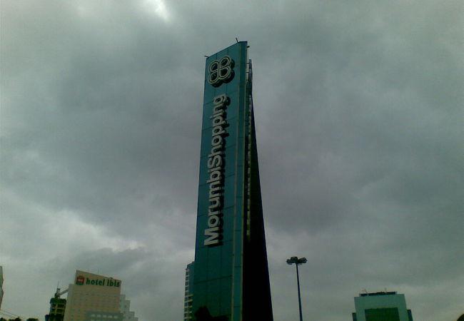 モルンビ ショッピング センター