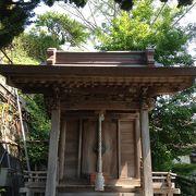 『伊豆山神社』の末社