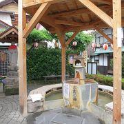 ここの飲泉は地元の人たちに人気らしい。