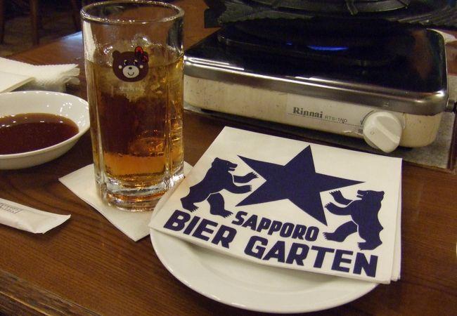 サッポロビール園 ジンギスカンホール
