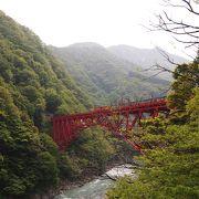 宇奈月温泉駅からの、散策にピッタリな、うなづきネイチャーウォークのコースの1つ!