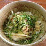 香川にうどんを食べにきた風を感じられるうどん店/自分で大根をすりおろす