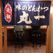 鹿児島の美味いはココ!美味しい食べ方を教えていただき有難うございます!