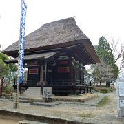 生善院観音堂 (猫寺) --- 熊本県の奥深くにヒッソリと建つ美しいお堂です。