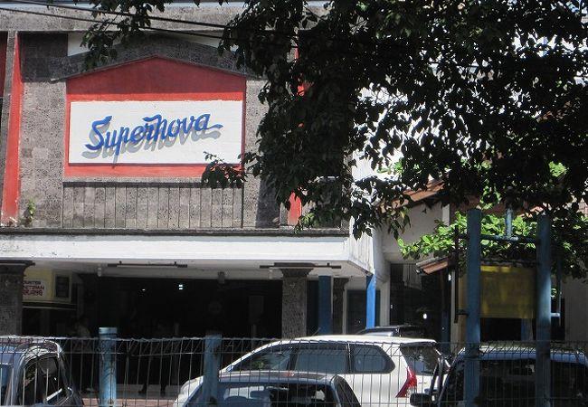 ローカルなスーパーマーケット