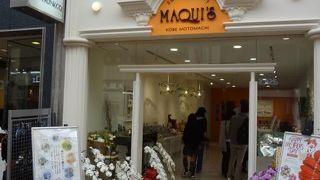 maqui's (元町店)