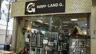 zippo-LAND G.