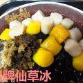 写真:鮮芋仙 (張江傳奇広場店)