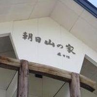 朝日 山の家 写真