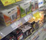 ヤマダ電機テックランド (新発田店)