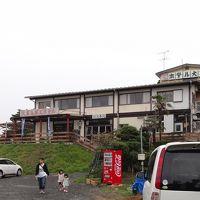 奥松島のかくれ宿 大高森観光ホテル 写真