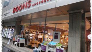 Boons (明洞店)