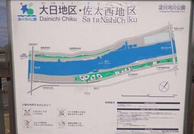 淀川河川公園 大日地区
