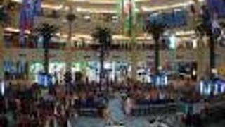 ジャンクセイロン ショッピングセンター