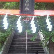 こじんまりした神社ですが、歴史はあるそうです