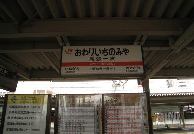 名古屋まで新快速10分