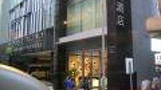 ドーセット リージェンシー 香港 (香港帝盛酒店)