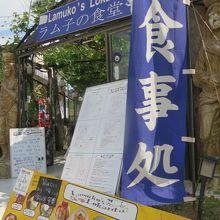 パムッカレ村に日本語がどどーん、と。