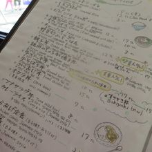 日本語メニューあり。