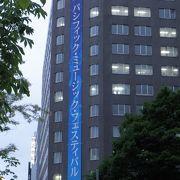 札幌で開かれる国際的音楽祭
